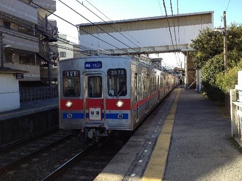 0127keisei3500_640x480.jpg