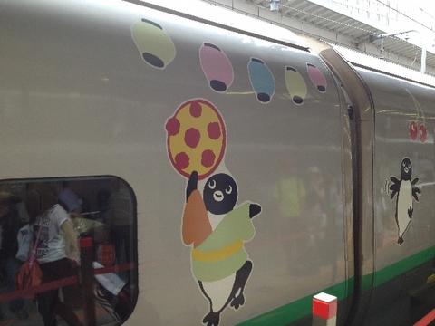 0811yamagatashinkansen2_640x480.jpg