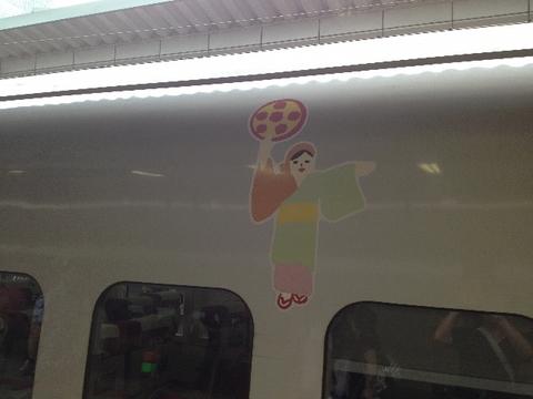 0811yamagatashinkansen3_640x480.jpg