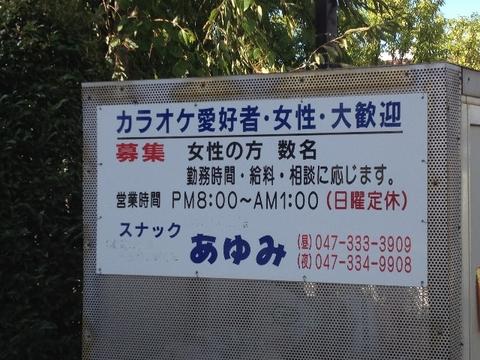 0916baraki1_640x480.jpg