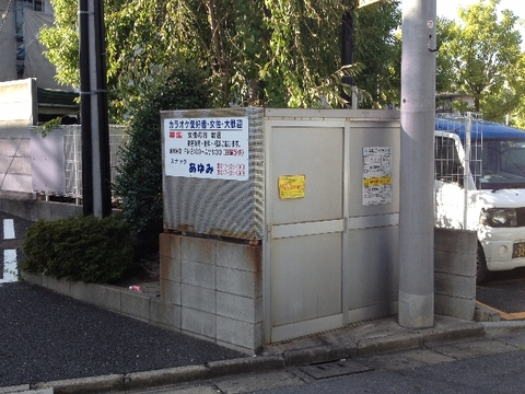 0916baraki2_640x480.jpg