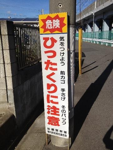 0916baraki3_480x640.jpg
