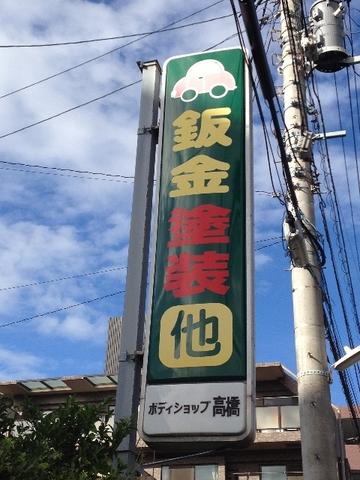 0916baraki9_480x640.jpg