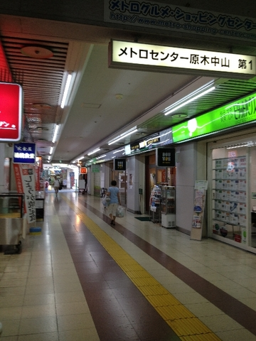 0916barakinakayamasta6_480x640.jpg