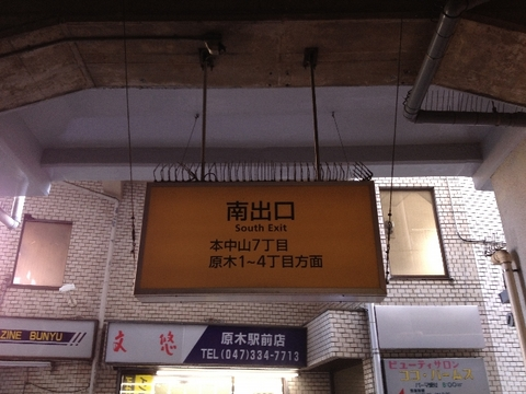 0916barakinakayamasta9_640x480.jpg