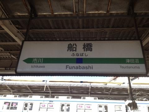 0916hunabashista1_640x480.jpg