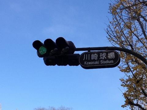 1209kawasaki3_640x480.jpg